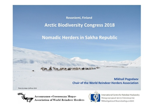 Territory of traditional Nature and reindeer husbandry use the experience from Republic of Sakha Yakutia: Mikhail Pogodaev