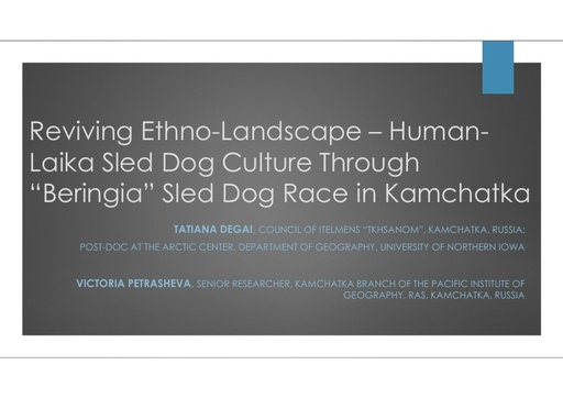 In the world of snow: ethno-landscape - human - laika sled dog: Tatiana Degai