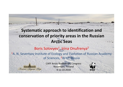 Systematic approach to identification and conservation of priority areas in the Russian Arctic Seas: Boris Solovyev