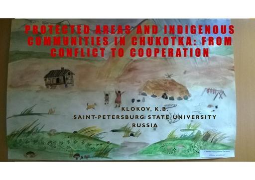 Protected areas and Indigenous communities in Chukotka: Konstantin Klokov