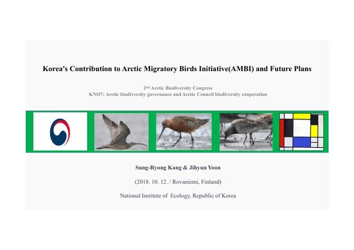 Korea's contribution to Arctic Migratory Birds Initiative (AMBI) and future plans: Sung-Ryong Kang