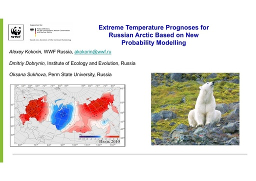 Extreme Temperature Prognoses for Russian Arctic Based on New Probability Modelling: Alexey Kokorin